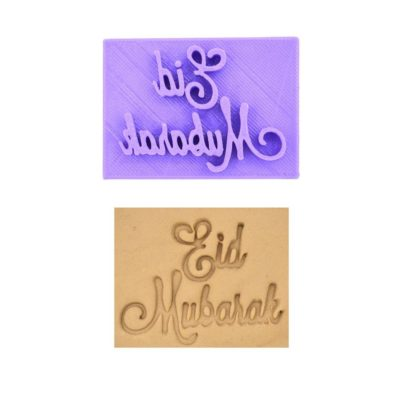 Tampon «eid moubarak»