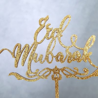 Topper Eid mubarak 1