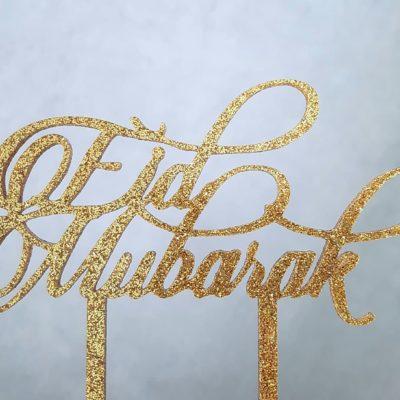 Topper Eid mubarak 2