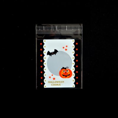 Lot de 10 sachets pour biscuits Halloween 2