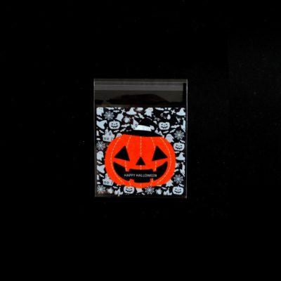 Lot de 10 sachets pour biscuits Halloween 4